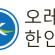 [9월 순회영사]포틀랜드, 셀럼 영사 업무