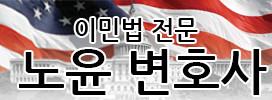 가족 초청 이민 축소 법안